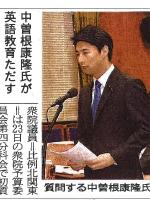 「上毛新聞」平成29年2月24日
